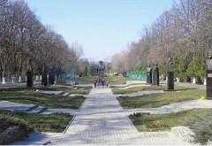 """Administrația Parcului Memorial """"Constantin Stere"""" anunță depunerea documentației tehnice pentru obținerea autorizației de mediu pentru obiectivul Lac 1"""