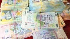 Noi fonduri de la Guvern pentru judeţul Prahova. Vezi cum vor fi folosite