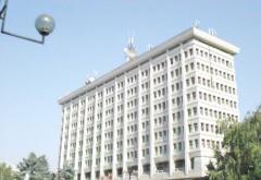 Colegiului Prefectural Prahova, convocat în ședință ordinară