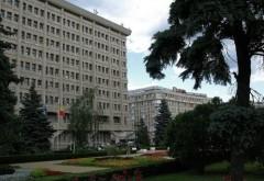 Primăria Ploiești a demarat o ANCHETĂ privind primele încasate de directorii SGU Ploieşti
