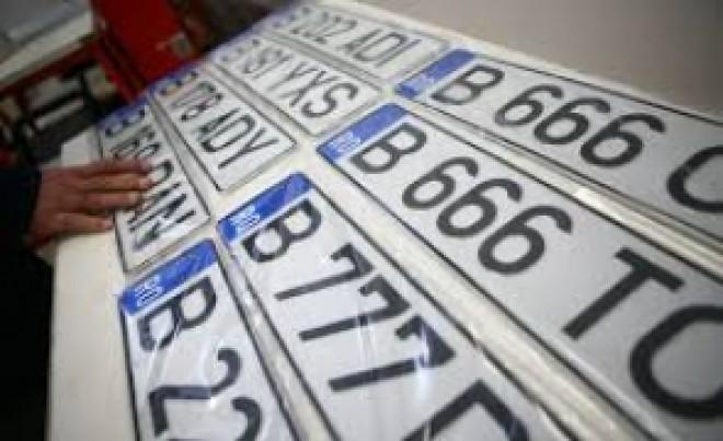 Mașinile cu volan pe dreapta nu vor mai putea fi înmatriculate în România de la 1 ianuarie 2021
