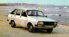Vezi câte mașini a vândut Dacia anul trecut