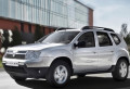 Dacia pregăteşte lansarea modelului Duster 2. Cât costă şi care sunt detaliile noii maşini