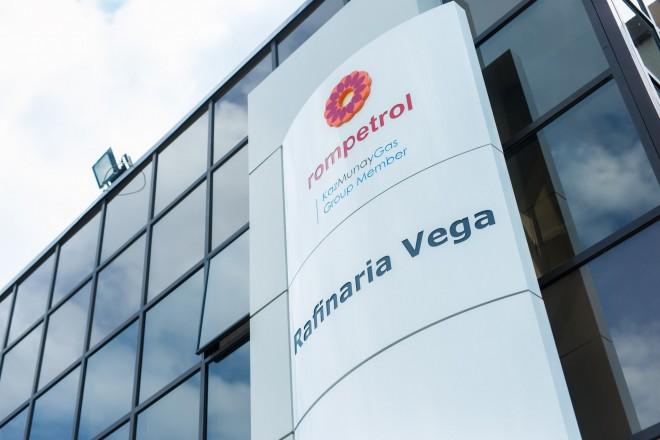 Investiție importantă la rafinăria Vega Ploiești. Centrala termica va fi modernizata