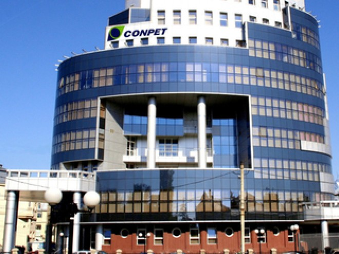 Comunicat  CONPET cu privire la sistarea plății dividendelor aferente anului 2014