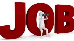 Cauți loc de muncă în Ploiești? Asta te-ar putea ajuta