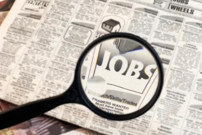 Mii de locuri de muncă vacante la nivel național. Cate sunt in Prahova