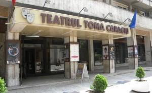 Teatrul Toma Caragiu face angajări. Ce posturi sunt vacante
