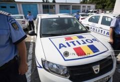 Poliţia Română scoate la concurs alte aproape 2.400 de posturi