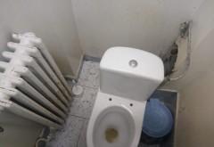 Alo, Primaria Ploiesti? Grupurile sanitare de la Pediatrie concurează cu un WC public mizerabil