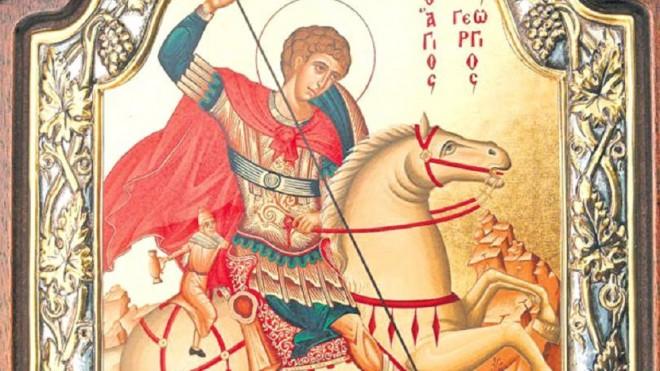 Când îl sărbătorim pe Sfântul Gheorghe?