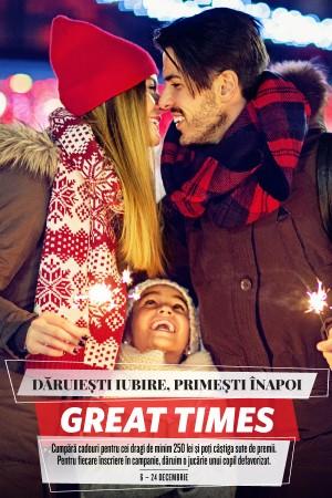 Ploiesti Shopping City - Crăciunul acesta dăruim iubire celor dragi și întregii comunități