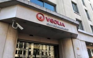 Veolia Energie Prahova anunță lucrări la rețeaua primară de termoficareînperimetrul cartierelor Republicii și Andrei Mureșanu