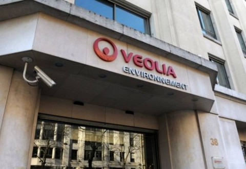 Veolia Energie Prahova anunță lucrări la rețeaua primară de termoficare în perimetrul cartierelor Malu Roșu și Ienăchiță Văcărescu
