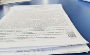 S-au publicat rezultatele la Bacalaureat: rată de promovabilitate de doar 67,8%