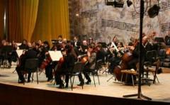 Filarmonica din Ploieşti deschide stagiunea cu un CONCERT EXTRAORDINAR. Află care este programul
