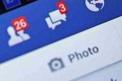 """Cum să ai un profil """"incognito"""" pe Facebook"""