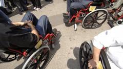 Indemnizaţia pentru persoane cu handicap, MAJORATĂ cu 15,98% din 2015