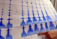 Cutremur aseară în Vrancea. În ultima săptămână s-au înregistrat ŞAPTE seisme