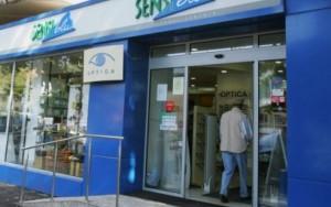 Spitale și farmacii deschise de CRĂCIUN și REVELION în Ploiești