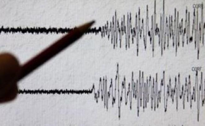 Cutremur de 3,7 grade cu epicentrul în Prahova