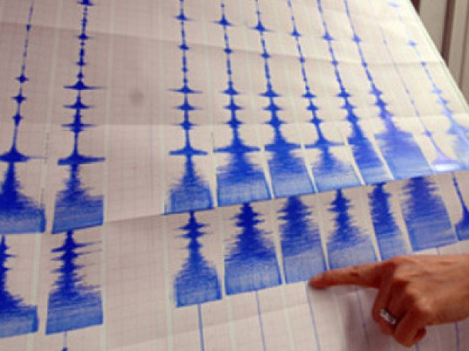 Cutremur în România, luni dimineaţă