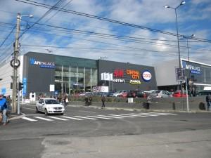 S-a deschis un nou magazin în Afi Palace Ploiești