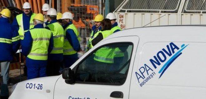 Procurorii DNA ridică documente de la sediul Apa Nova Ploieşti