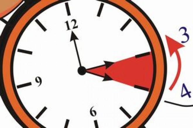 ORA DE IARNĂ 2015. Cum ne este AFECTATĂ sănătatea de schimbarea orei
