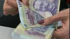 Veste proastă pentru români. Se scot sporurile din salariul de bază. Vezi NOUA GRILĂ DE SALARIZARE pentru anul 2016