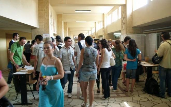 UPG Ploiești a majorat taxele de studii