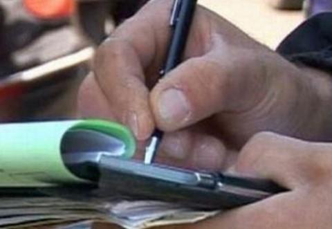 Amenzi de 2.200 lei date de politisti in urma verificărilor la nouă agenții de securitate