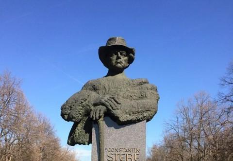 Istorici, oameni de cultura, profesori si politicieni, prezenti la comemorarea lui Constantin Stere, care a avut loc astazi, la Bucov