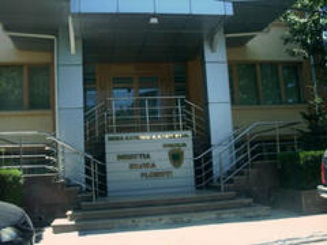 Anunț  public privind depunerea solicitării de emitere a acordului de mediu  Direcția Silvică Prahova, Ocolul Silvic Slănic