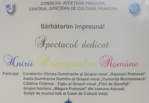 ROMÂNIA 100 | Spectacol inedit, pe 24 ianuarie, la Ploieşti