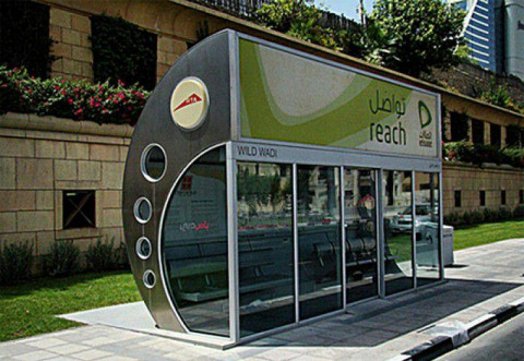 Statii de autobuz ca in Dubai, intr-o localitate de langa Ploiesti