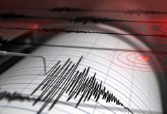 Cutremur de 4,7 grade Richter in Romania, in urma cu putin timp! L-ai simtit?