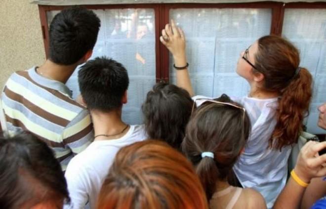 Rezultate BAC edu.ro: Subiecte si rezultate Lb. Romana