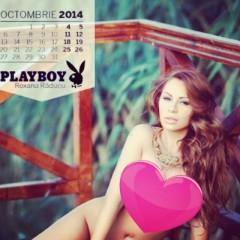 FOTO HOT! Ploiesteanca Roxana Raducu apare in Playboy-ul de luna aceasta