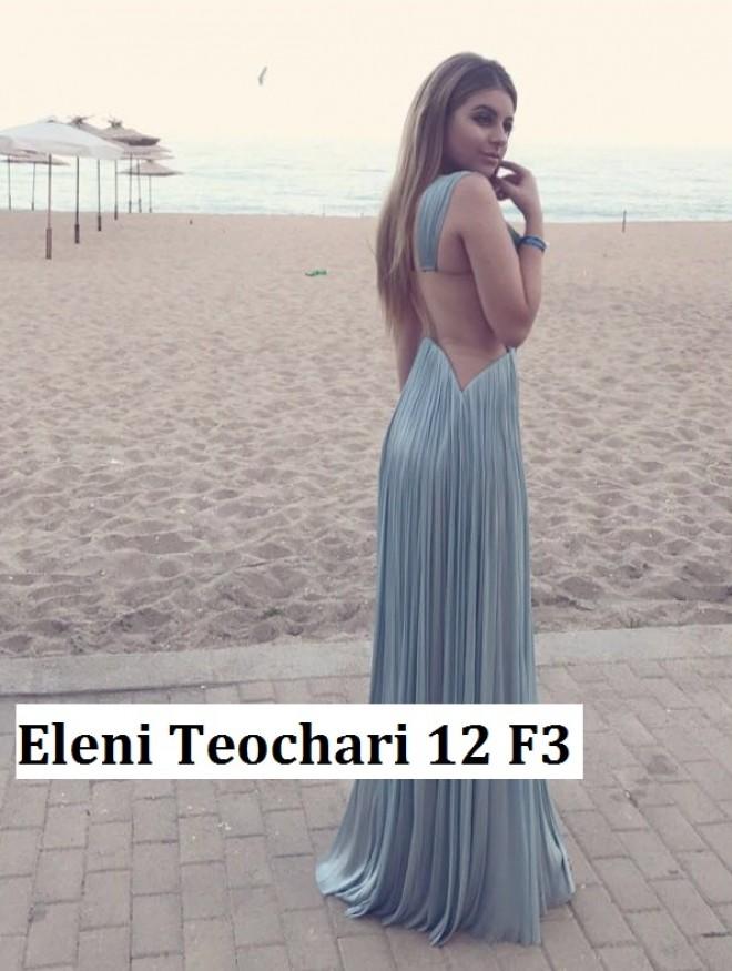 Topul celor mai frumoase eleve de-a 12-a din Ploiesti. Episodul 2: Eleni Teochari (LMV)