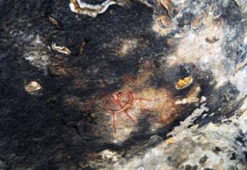 Descoperirea care arată ce s-a întâmplat cu oamenii acum 10.000 de ani