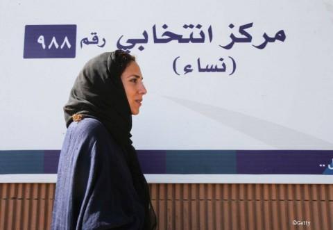 Moment istoric pentru femeile din Arabia Saudita. Anuntul a fost facut astazi