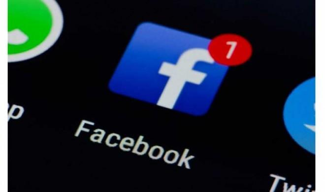 Noi modificări la Facebook, prin care utilizatorii pot evita comentariile negative