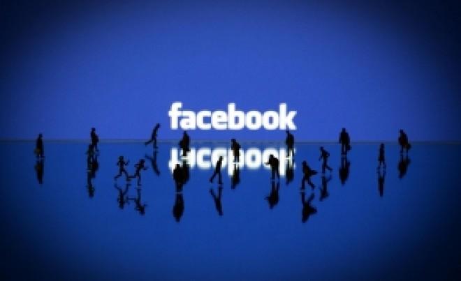 Fostă angajată Facebook, dezvăluiri HALUCINANTE: Ce se întâmplă, de fapt, în companie