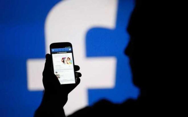 """Facebook te va ajuta să găseşti reţele Wi-Fi la care să te conectezi. Noua funcţie """"Find Wi-Fi"""" va fi introdusă în aplicaţia de mobil"""