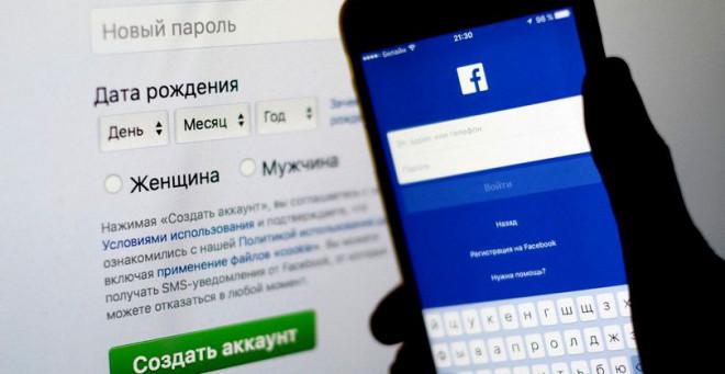 Facebook a închis 538 de milioane de conturi false în primele trei luni din 2018