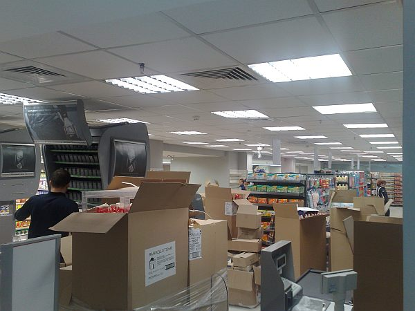 Click pentru a mari imaginea carrefour express mall ploiesti01.jpg