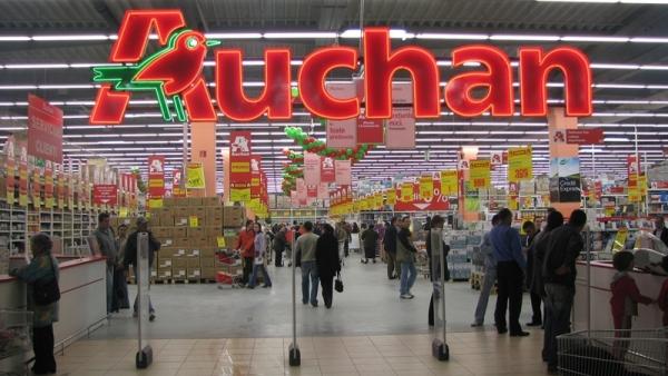 Targ cu produse pentru bebelusi, la Auchan Ploiesti