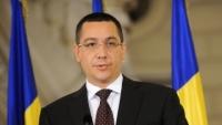 Victor Ponta: Nu văd refacerea USL cu Antonescu la şefia PNL. După 25 mai vom avea un candidat la Cotroceni