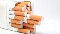 E DEZASTRU! ANUNŢ IMPORTANT PENTRU FUMĂTORI! Tu ce ŢIGĂRI fumezi?